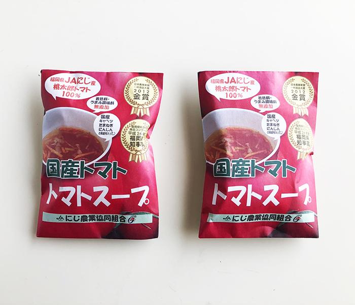 国産トマトスープ/にじ農業協同組合