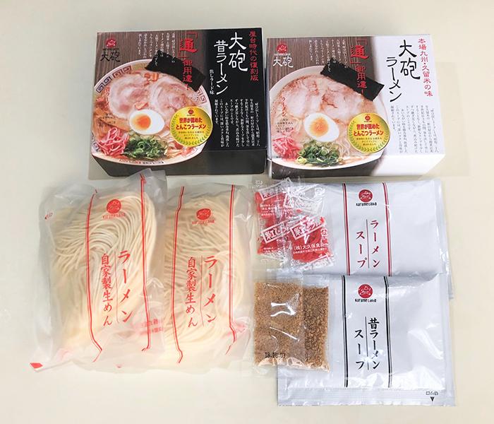 大砲ラーメン・大砲昔ラーメン/株式会社森光商店