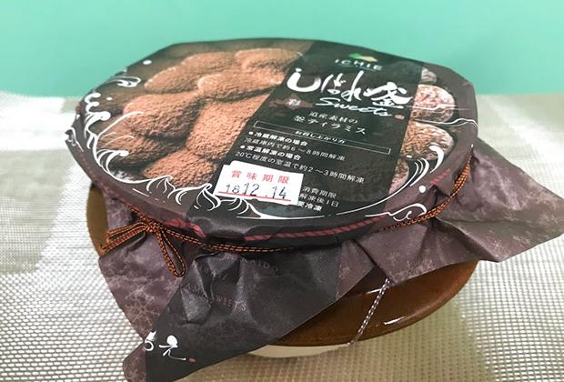最終回は、なんと北海道から「旬のお料理・釜めしいちえ市場」の「道産素材の釜ティラミス」です!