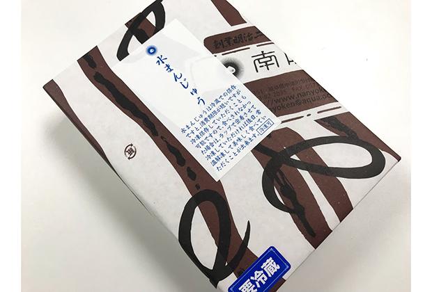 今回ご紹介するのは岐阜県にある「くり屋南陽軒」の「栗きんとん水まんじゅう」です!