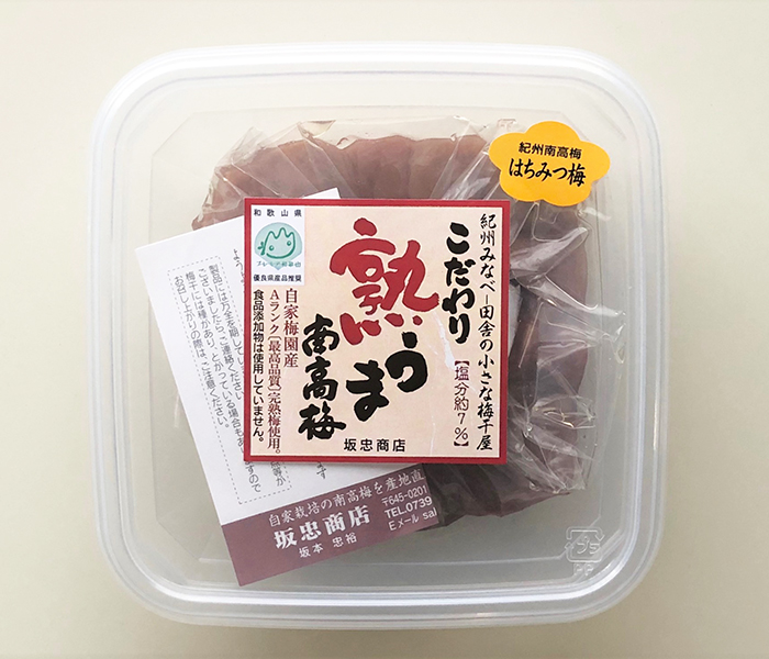 こだわり熟うま南高梅〈はちみつ梅〉/坂忠商店
