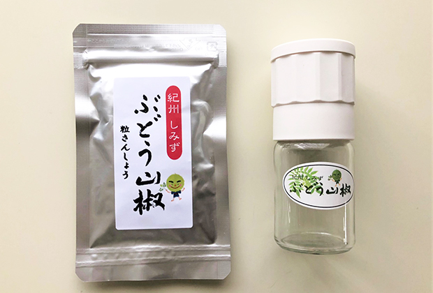 アルミパックに入った乾燥ぶどう山椒とミル(胡椒挽き)