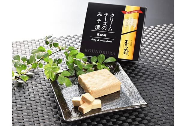 「蔵醍醐(くらだいご) クリームチーズのみそ漬」が東日本旅客鉄道株式会社主催の「みんなが贈りたい。JR東日本おみやげグランプリ2018」で、東北で唯一、特別賞の「家族に贈りたいおみやげ賞」を受賞しました