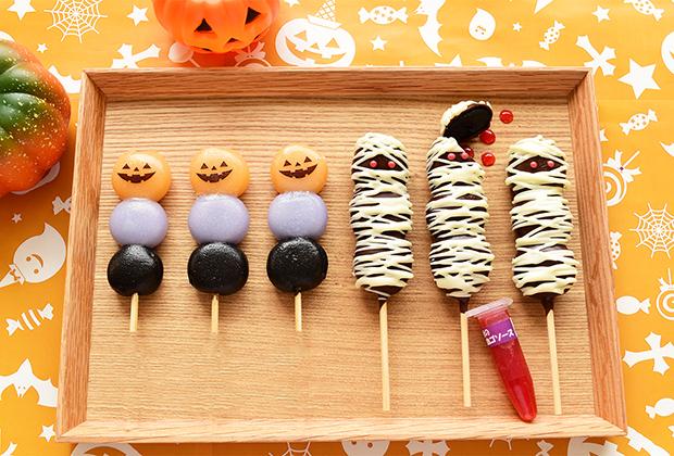 老舗の和菓子屋さんのおいしくて、怖かわいいお団子
