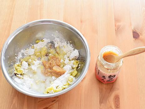 このいちじく麹と栗東の朝採り無花果を使ったビーガンクラフティのレシピをご紹介します