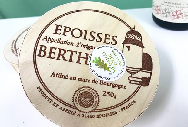 ウォッシュタイプの代表格が、このエポワス! フランス・ブルゴーニュ地方の「チーズの王」と言われるチーズ