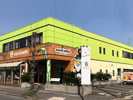 """ベイクドマジックは、""""心と身体が喜ぶハッピースイーツ""""をコンセプトに、2010年に東大阪市で誕生したスイーツ専門店"""