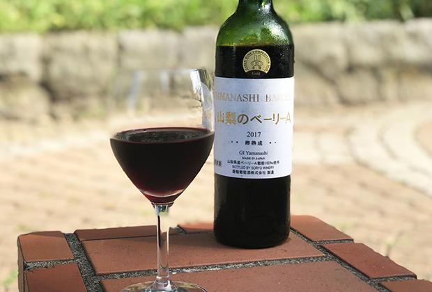 味はフレッシュで、果実味のあるミディアムボディの赤ワイン