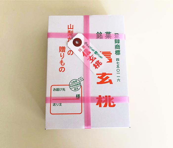 信玄桃/株式会社桔梗屋