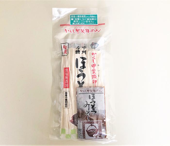 ほうとう・かくし甲斐路生うどん/有川商事株式会社