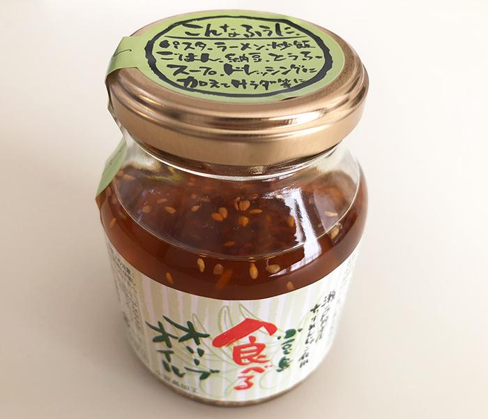 食べるオリーブオイル/(株)共栄食糧