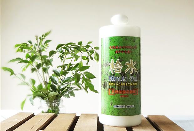 入浴に、消臭に、洗濯時の除菌に。森林浴効果でリラックス