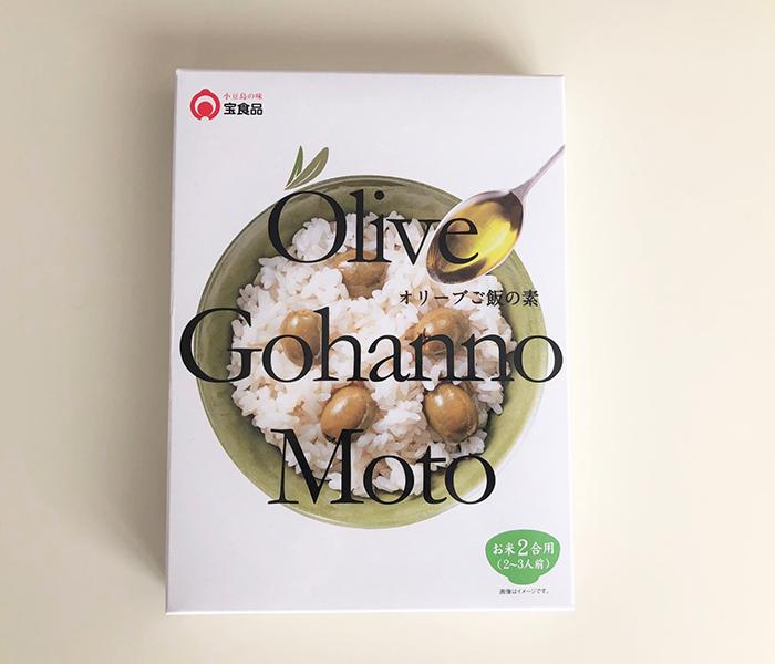 オリーブご飯の素/宝食品(株)