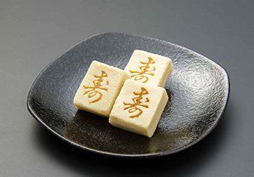 本格京風おせち料理「花籠一段」 / 京菜味のむら
