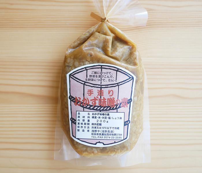 おかず味噌/天然醸造手作り味噌 浅野や