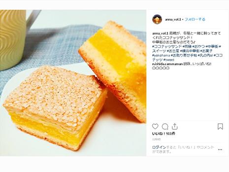 日本全国お取り寄せ手帖web 記者:AnNAさん