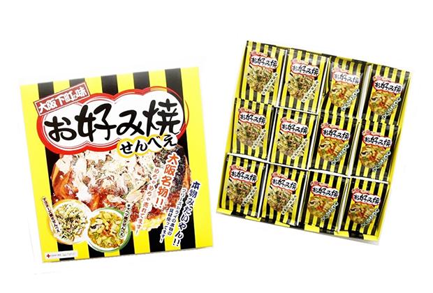 テレビ番組で大阪定番お土産No1に選ばれた実績もあり、枚数ベースでは、2001年の販売以来何と1億枚以上も販売しているそう