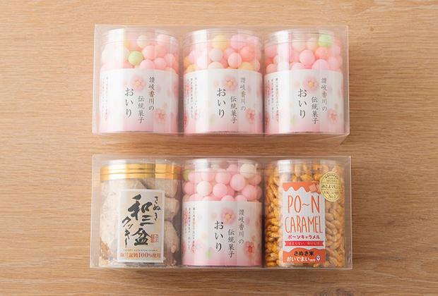 「おいり」を含んだ、「かがわ菓子ギフトセット」は、人気のキャラメルポーンと、ほっこりした甘さの「和三盆クッキー」の詰め合わせ