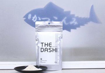 食物繊維配合でカロリーオフを実現。新タイプの粉末だし『THE DASHI』で料理がよりおいしく、ヘルシーに!