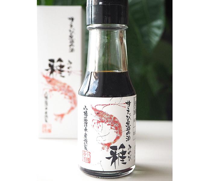 甘エビ魚醤油 雅/株式会社小樽海洋水産