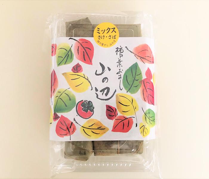 柿の葉すし/柿の葉すし 山の辺