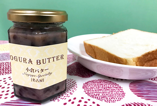 このパンには髙匠ならではの相棒がいるのです! それがこの「小倉バター」!!!
