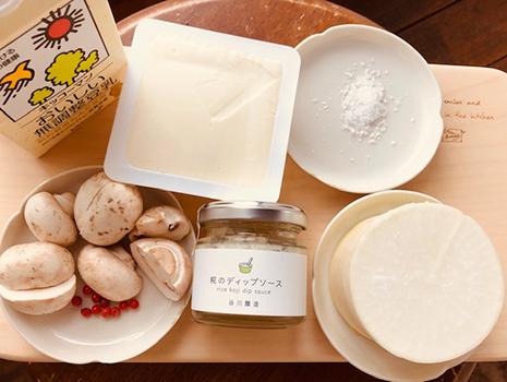 そんな塩麹の効果が活かされた糀ディップソースを使ったホワイトソースで、今が旬の大根の料理をご提案します