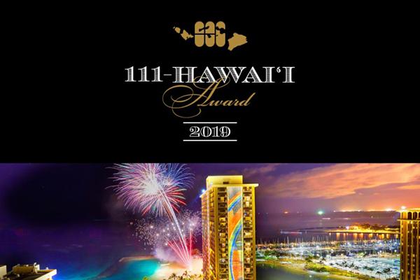 """大反響を生んだ""""ハワイ初の日本人によるランキング投票""""「111-HAWAII AWARD」 2月8日、ハ ワイにて2019年版の結果発表!"""