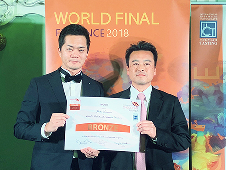 世界的なチョコレートの大会「インターナショナルチョコレートアワード(ICA)」2018年度のワールドファイナルで銅賞を受賞したことでも話題の逸品