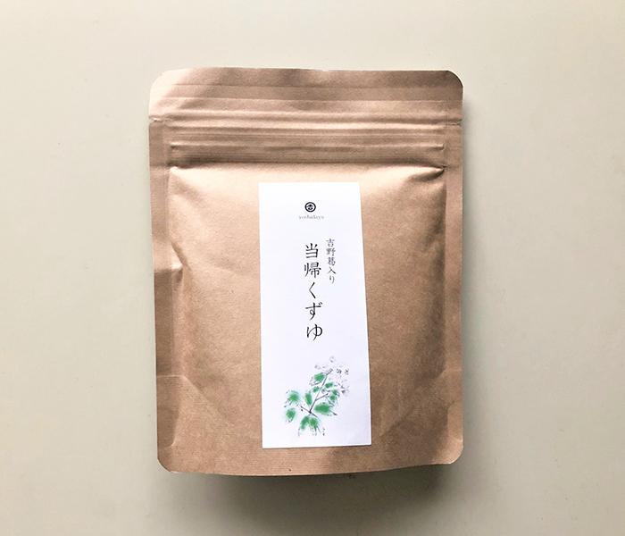 当帰くずゆ/株式会社吉田屋