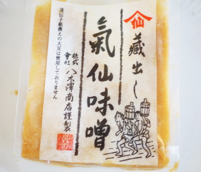 蔵出し 気仙味噌/八木澤商店