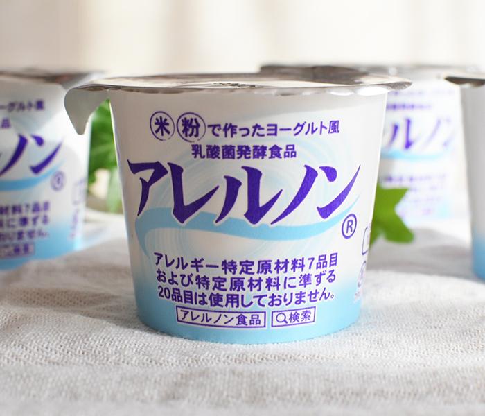 米粉のヨーグルト『アレルノン』/ヤサカ