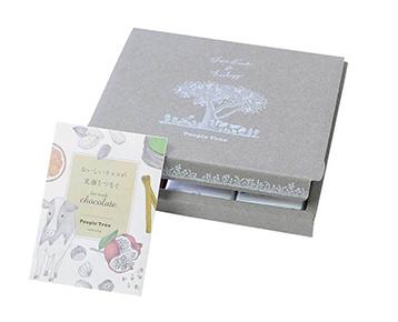 フェアトレードチョコ 板チョコ ベストセット / ピープルツリー