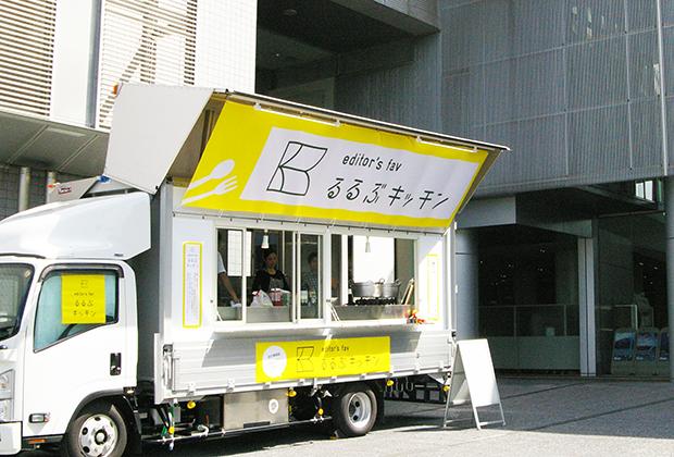 『めざましライブ~日本お元気キャラバン in 米子』で、ライブと同時に楽しみにしていたのが、3ヶ月半ぶりの「るるぶキッチン」のキッチンカー!