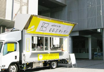 『めざましライブ~日本お元気キャラバン in 米子』レポート!