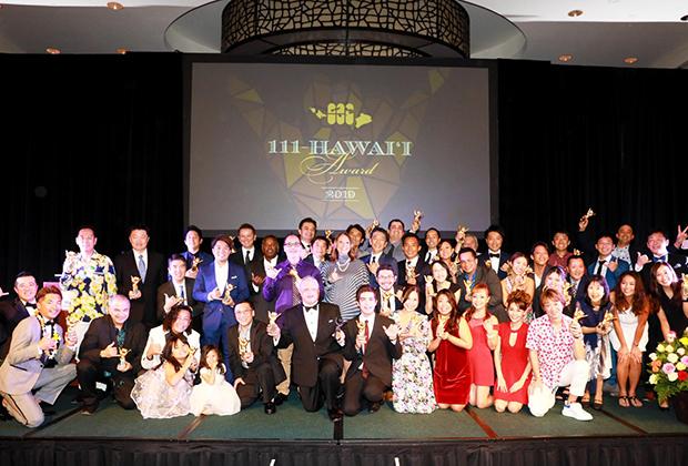 ハワイランキングアワード「111-HAWAII AWARD」の第2回最終結果が2月8日に発表され、盛大な授賞式がヒルトン・ハワイアン・ビレッジにて開催されました