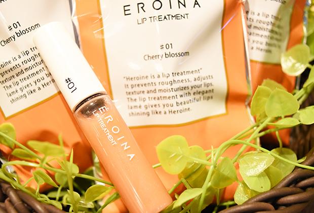 人気エステサロン「モルティー」が新しく開発・販売を始めたリップコスメ「EROINA(エロイーナ)」