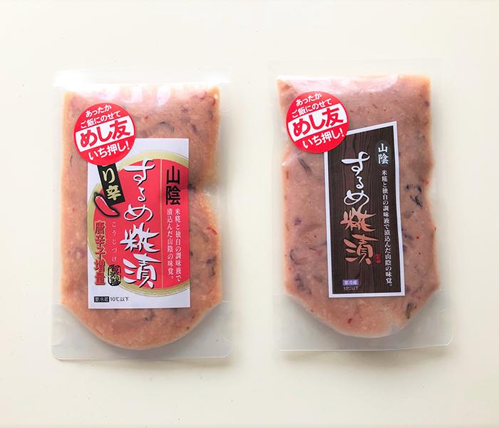 するめ糀漬、するめ糀漬ピリ辛/中浦食品株式会社