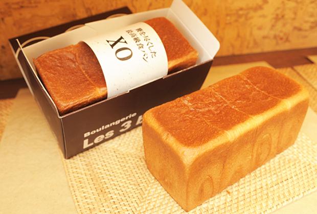これぞ究極、死ぬまでに食べたい超高級食パン
