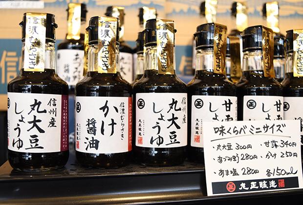 長野県産の丸大豆を使って、じっくり熟成させて造られたまろやかな信州醤油です