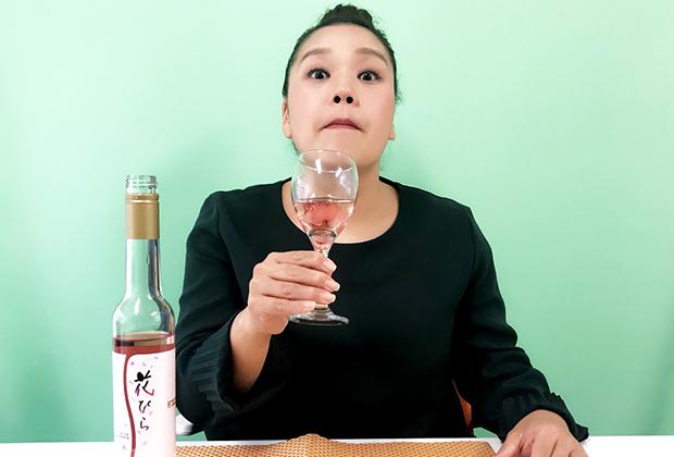 思い描くロゼワインよりもずっとスッキリしていて、甘くて、めっちゃくちゃ飲みやすい!