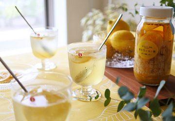 瀬戸内レモンを丸ごと使った「飲む生レモン酢」はカラダに染みこむような味わい!