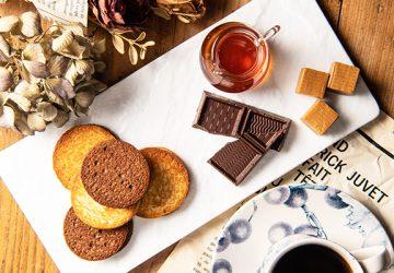 サクサク食感と選べる味が楽しいパンケーキクッキー「CAKETALE(ケイクテイル)」と新食感Noixの「ウォールナットクッキー」