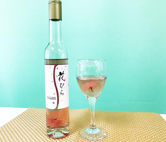 五一わいん 花びら(甘味果実酒ロゼ)/五一わいん