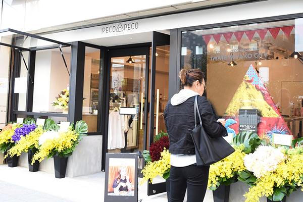 """日本各地のソウルフードを発信!アンテナショップ&スタンドバー「ONAKA PECO PECO byるるぶキッチン」が""""食の街""""築地にオープン"""