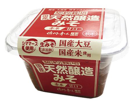 オーガニックの米と大豆を使用した赤