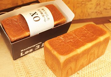 最高級の素材を使った食パン。優雅で甘い香りと、まるでシルクのようなキメの細かい生地の食感が特徴です!