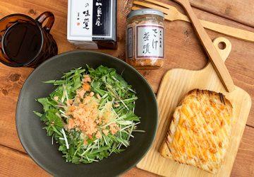 加島屋の「さけ茶漬」で「さけ茶漬&パクチーサラダ」
