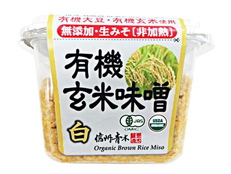 ビタミンやミネラルを豊富に含む玄米を使用した赤と白