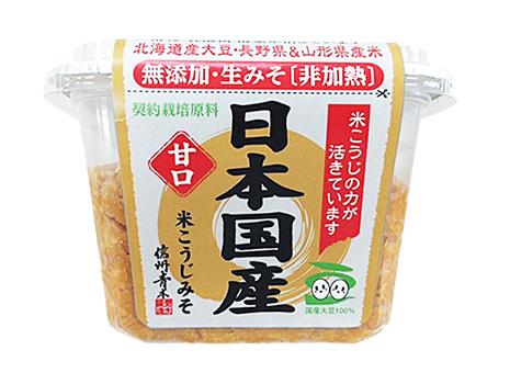米麹をふんだんに使用した甘口味噌